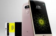 LG G5: Technische Daten, Preise und Verfügbarkeit